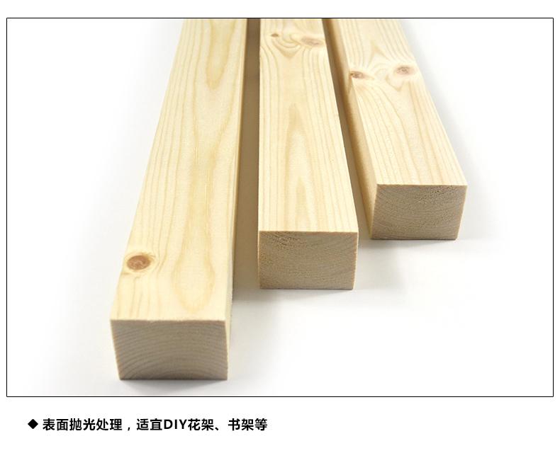 成都防腐木批发3.jpg