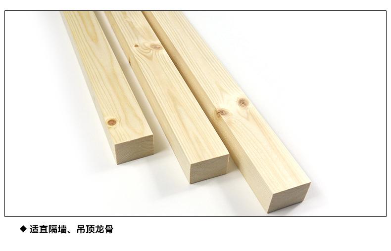 成都防腐木批发4.jpg